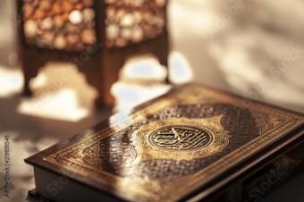 دراسة القرآن الكريم التابعة لمنهج أ/ سلوى شلبي - مبتداءات - السبت (إناث)