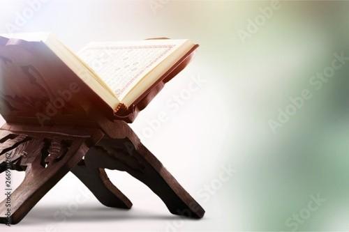 حفظ آكاديمي للقرآن الكريم
