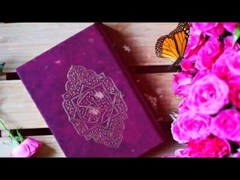 منهج حفظ القرآن الكريم على ست سنوات